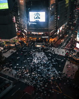 Arial photo of a street in tokyo