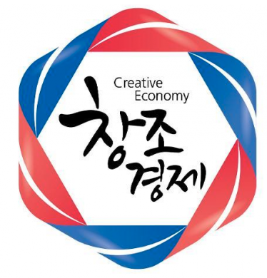 Creative Economy New Paradigm of Economic Policy Creates Visible Results Centered on Creative Innovation Centers BusinessKorea