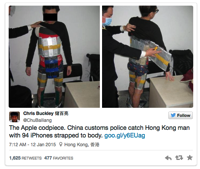 Man detained at Chinese border with 94 iPhones strapped to his body